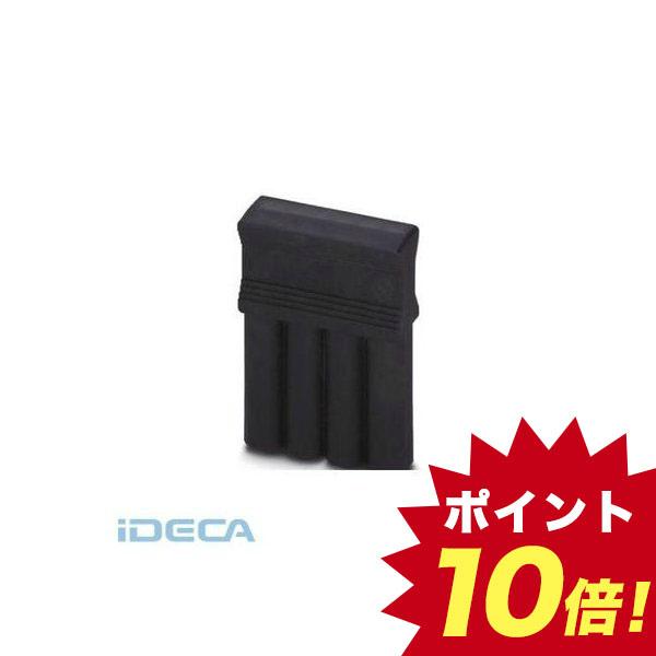 FU01882 短絡プラグ - KSSI 4-8 - 3000735 【10入】