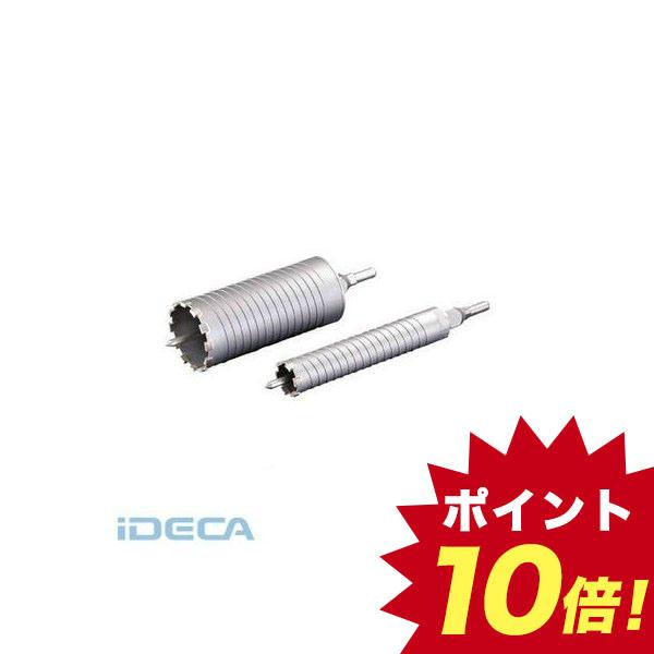 FU15473 ESコアドリル 乾式ダイヤ80mm SDSシャンク