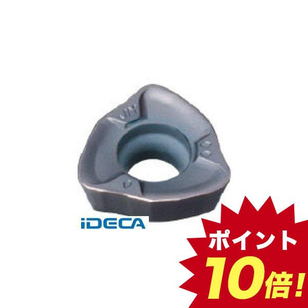 FU21911 カッタ用インサートチップ COAT 10個入 【キャンセル不可】