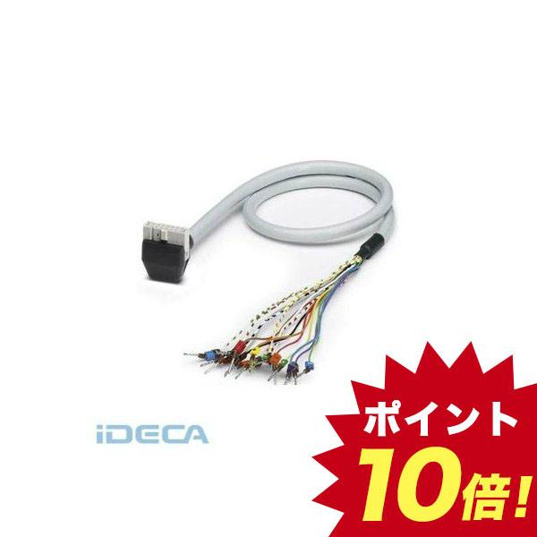 FU23875 丸ケーブル - VIP-CAB-FLK50/FR/OE/0,14/2,0M - 2900149