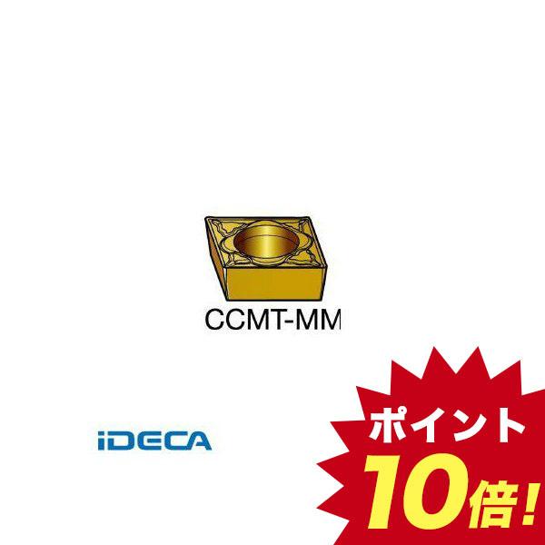 FU26457 【10個入】 コロターン107 旋削用ポジ・チップ 2025【キャンセル不可】