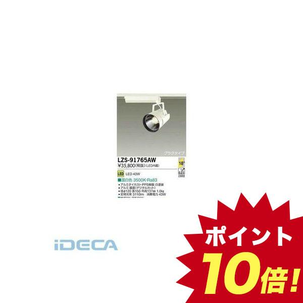 FU33838 LEDスポットライト