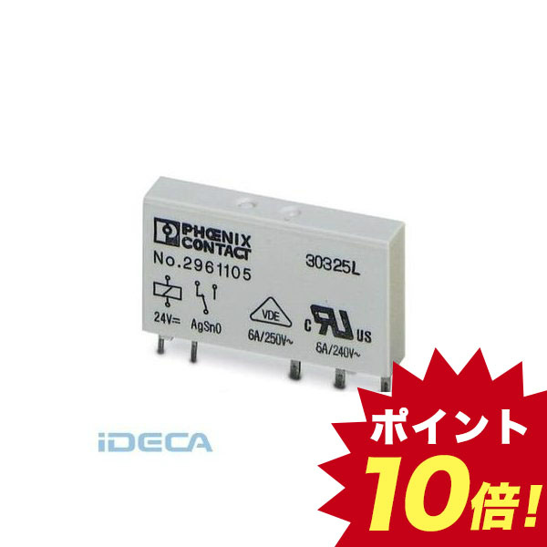 FU37450 シングルリレー - REL-MR- 12DC/21 - 2961150 【10入】