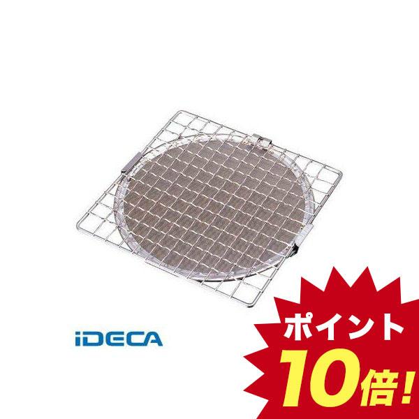FU42721 グルメ焼き網 白 現品 安値