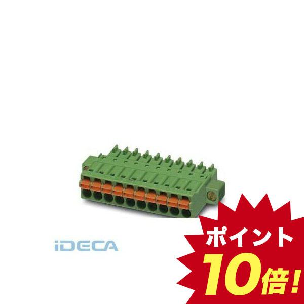 FU43694 プリント基板用コネクタ - FMC 1,5/19-STF-3,5 - 1966266 【50入】 【50個入】