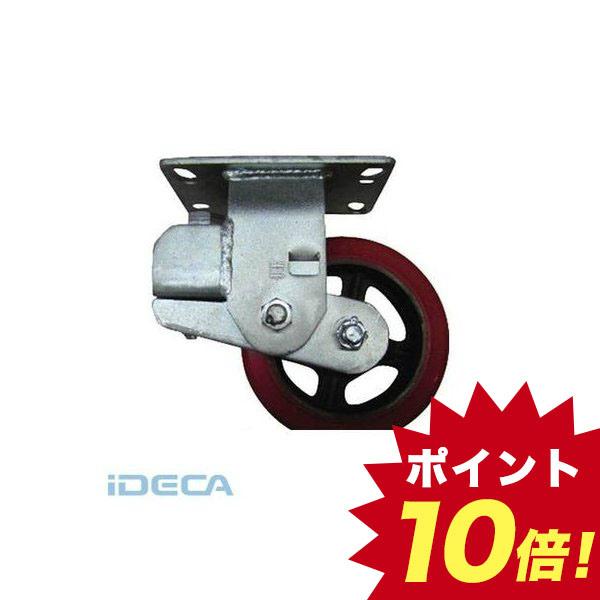 FU44348 重量用ダンピングキャスター径151自在RD【200ー130ー716