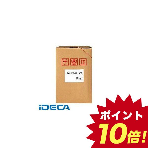 【個数:1個】FU46217 直送 代引不可・他メーカー同梱不可 ローヤルエース16kg
