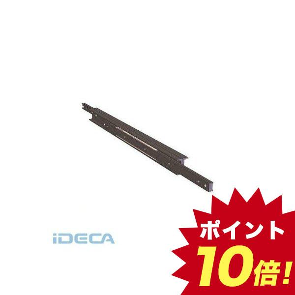 FU52987 重量用スライドレール TSQ43-0930【190-027-877