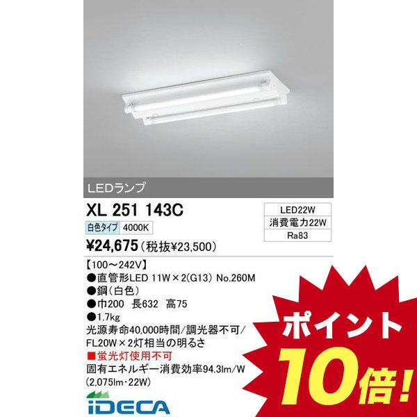 FU62278 ベースライト・間接照明
