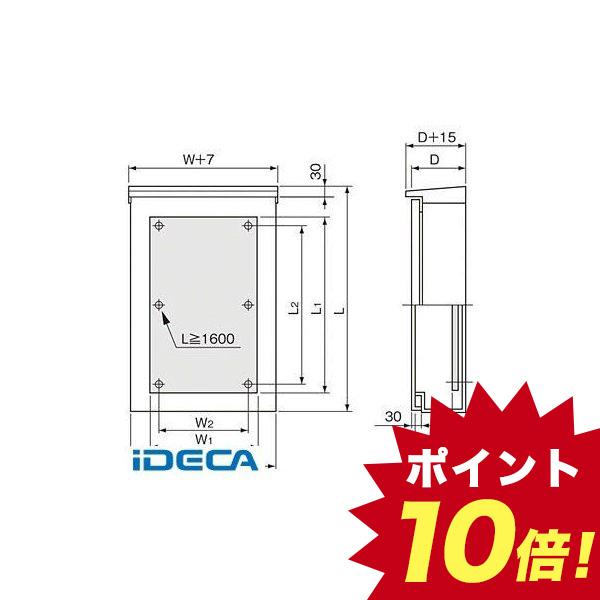FU81689 盤用キャビネット屋外形 屋根付・木板付