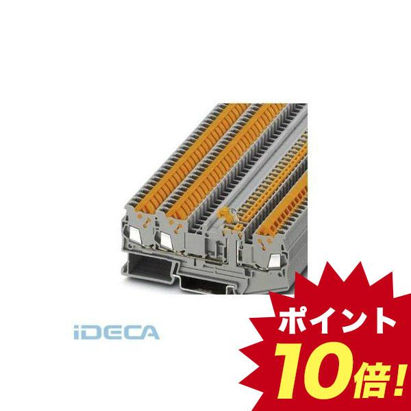 FV13506 断路ナイフ端子台 - QTC 1,5-TWIN-MT - 3050407 【50入】