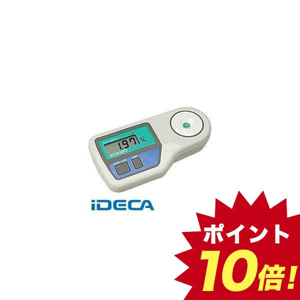 FV22829 デジタル塩分計 【ポイント10倍】