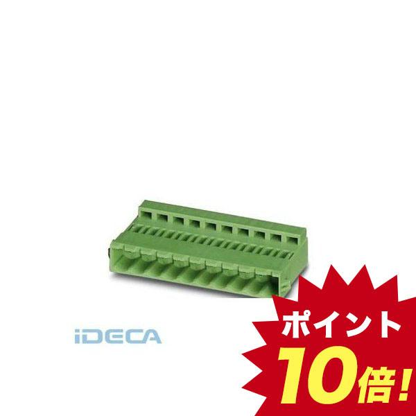 FV39095 プリント基板用コネクタ - ICC 2,5/15-STZ-5,08 - 1823972 【50入】 【50個入】
