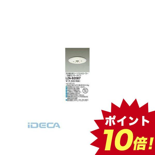 FV51706 LED部品調光器