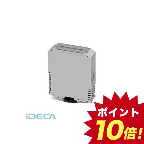 FV67332 電子機器用のハウジング - ME MAX 35 U-U1 KMGY - 2713667 【10入】