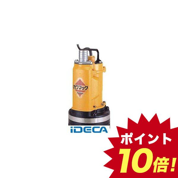 【個数:1個】FV70666 川本 工事用水中排水ポンプ