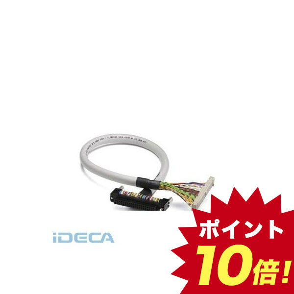 FV73576 ケーブル 価格 - 倉庫 CABLE-FCN40 1X50 S7-OUT 8 2321075 送料無料 0M