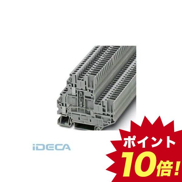 FV75987 2段端子台 - UTTB 2,5/2P - 3060351 【50入】