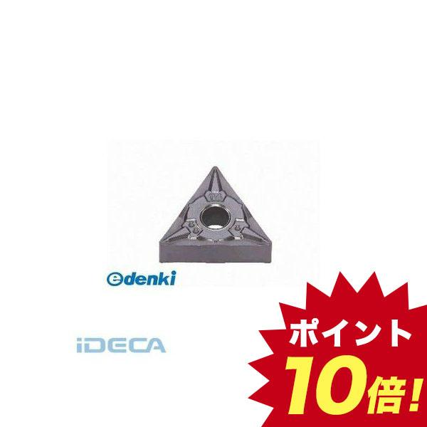 FV82771 旋削用M級ポジTACチップ COAT 【10入】 【10個入】