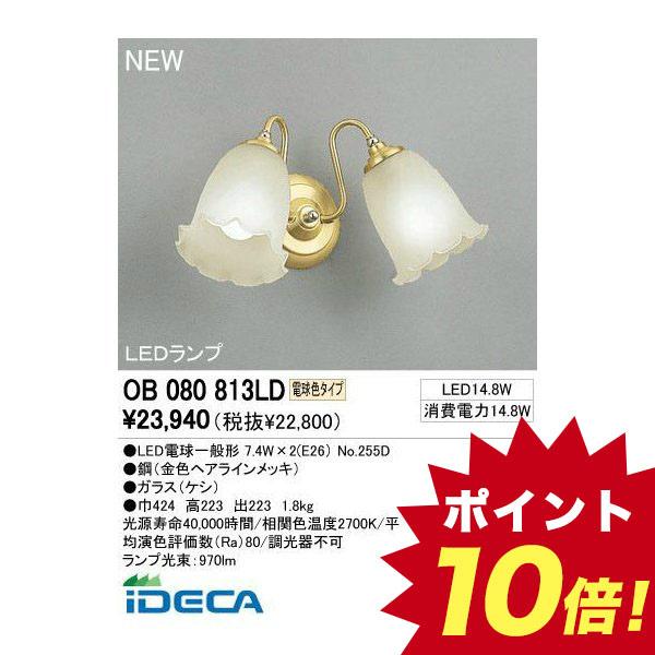 FV90362 LEDブラケット