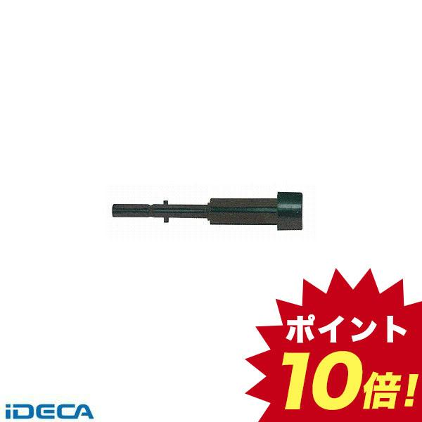 FW01394 ナットボックス 六角ナット用 H4 10ケ入