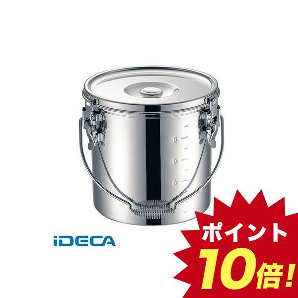FW02818 KO 19-0 電磁調理器対応 スタッキング給食缶 27