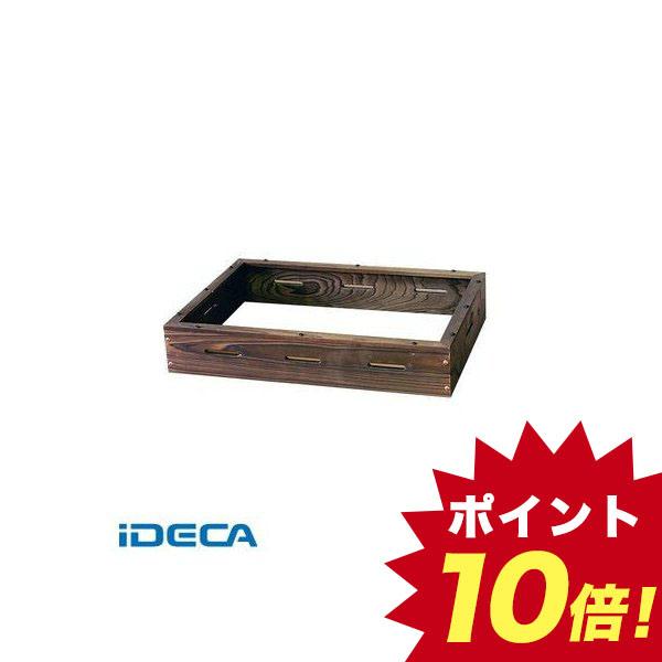 FW03905 ニッセイ 電気おでん鍋用 焼杉枠 NHO-8LY用