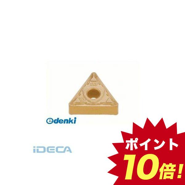 FW08123 旋削用M級ネガTACチップ CMT GT9530 CMT 【10入】 【10個入】