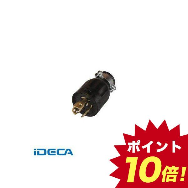 【10個入】FW08604 引掛形 ゴムプラグ 接地3P15A250V