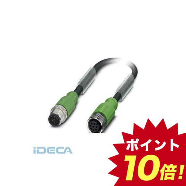 FW08907 センサ/アクチュエータケーブル - SAC-8P-M12MS/ 0,6-PUR/M12FS SH - 1522972