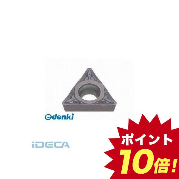 FW37921 旋削用M級ポジTACチップ GT9530 CMT 【10入】 【10個入】
