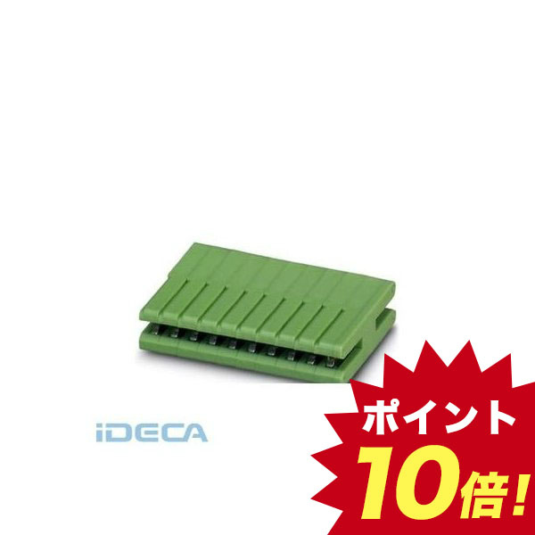 FW46036 プリント基板用コネクタ - ZEC 1,0/11-LPV-3,5 C1 - 1915741 【50入】