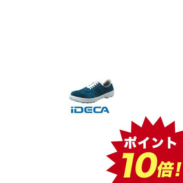 FW56325 安全靴 短靴 SS11BV 25.0cm