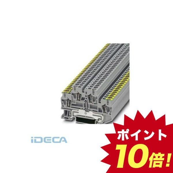 FW58050 保護ケーブル2段型端子台 - STTB 2,5-PE/L - 3036314 【50入】 【50個入】