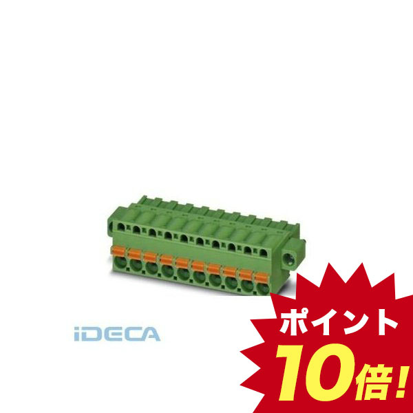 FW67416 プリント基板用コネクタ - FKCT 2,5/ 3-STF - 1909414 【50入】