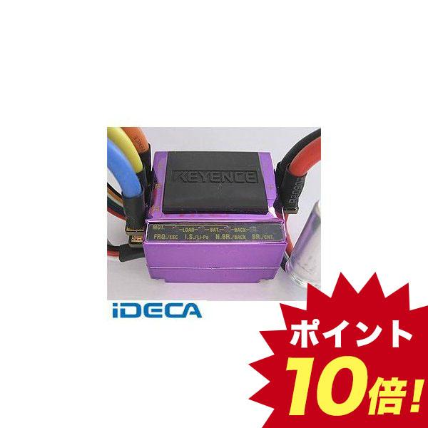 FW71101 TACHYON タキオン