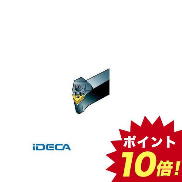 FW73970 T-Max P ネガチップ用シャンクバイト【キャンセル不可】