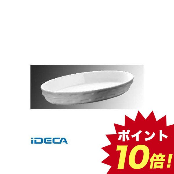 FW76659 ロイヤル スタッキング小判 グラタン皿 240 44 ホワイト