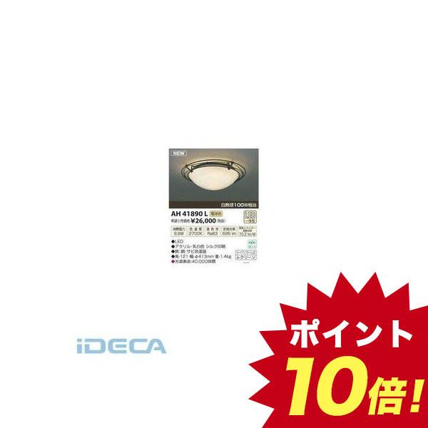 GL01505 LEDシーリング
