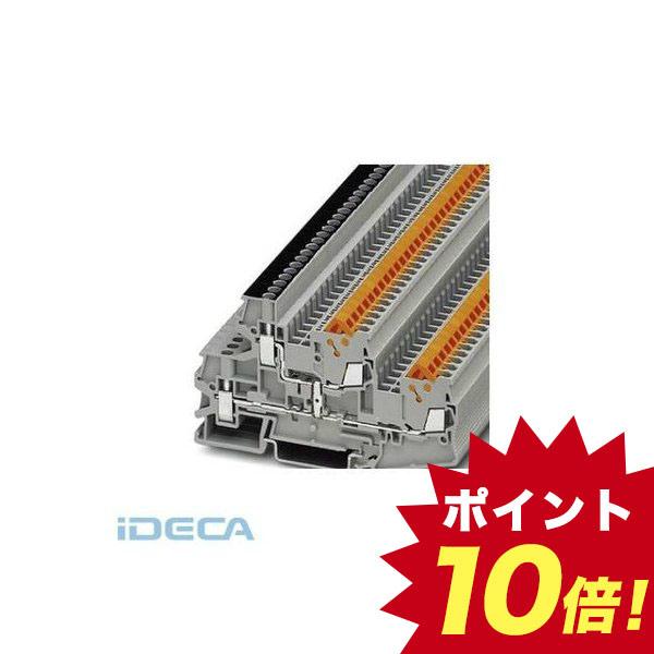 GL05869 接続式端子台 - QTTCBU 1,5-PV - 3050361 【50入】