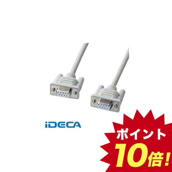 日本 GL06512 エコRS-232Cケーブル 1.5m 『4年保証』