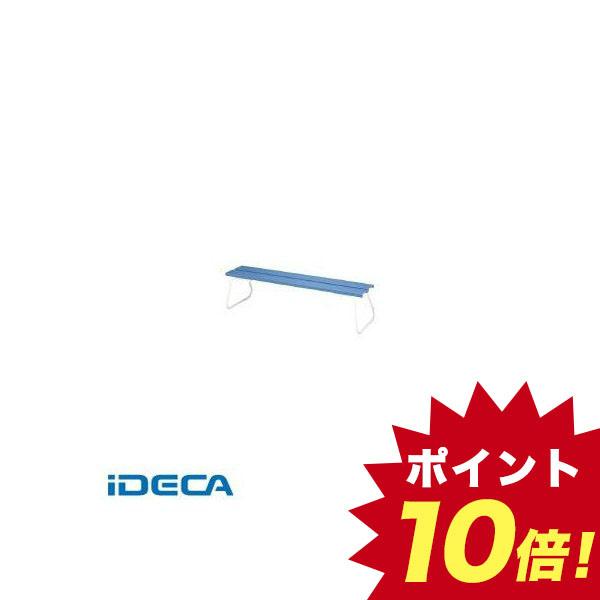 GL15308 【屋外用ベンチ】樹脂ベンチ 背なしECO NO1800