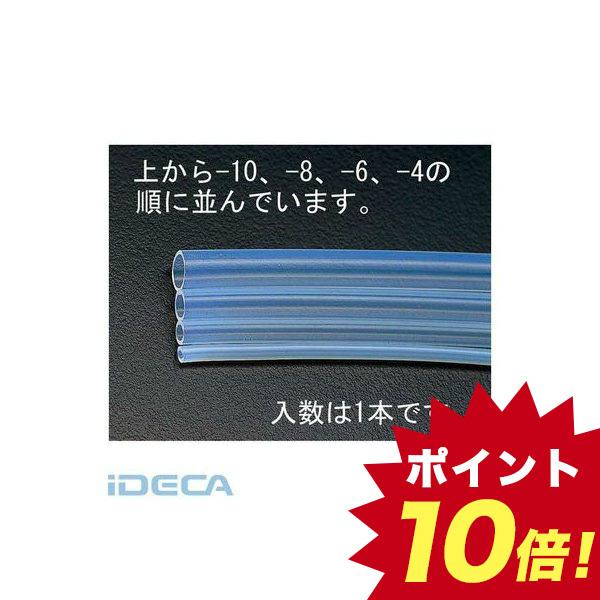 【個人宅配送不可】GL45872 直送 代引不可・他メーカー同梱不可 8.0/ 10mmx10m フッ素樹脂チューブ【FEP】【キャンセル不可】