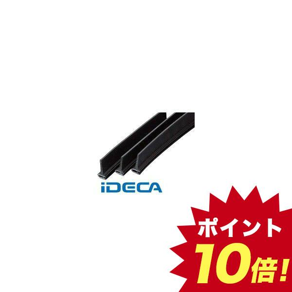 最高の品質 GL64793 フラップシール 【ポイント10倍】, コンタクトケア専門アイケアプラス 608ed312