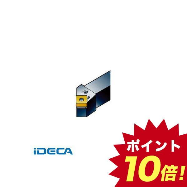 GL64925 T-Max P ネガチップ用シャンクバイト【キャンセル不可】