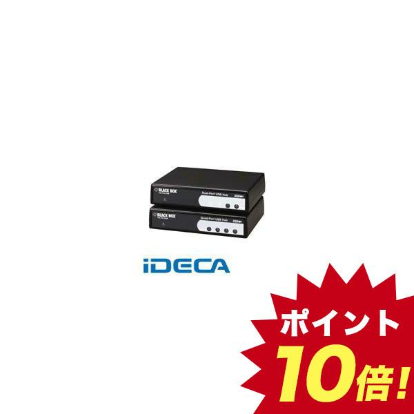 GL68952 USBハブ 4ポートRS-232/422/485【キャンセル不可】 【ポイント10倍】