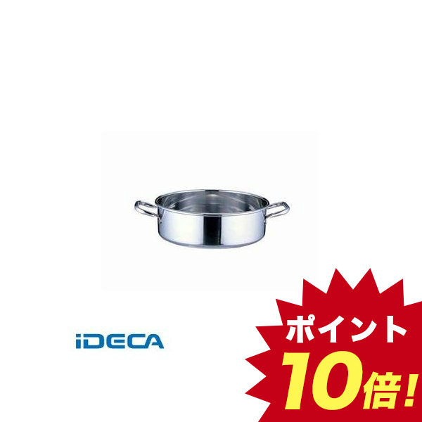 GL93857 SAパワー・デンジ 外輪鍋 蓋無 21cm
