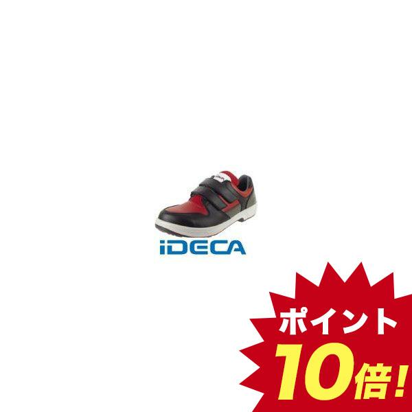 GM08437 安全靴 トリセオシリーズ 短靴 赤/黒 26.0
