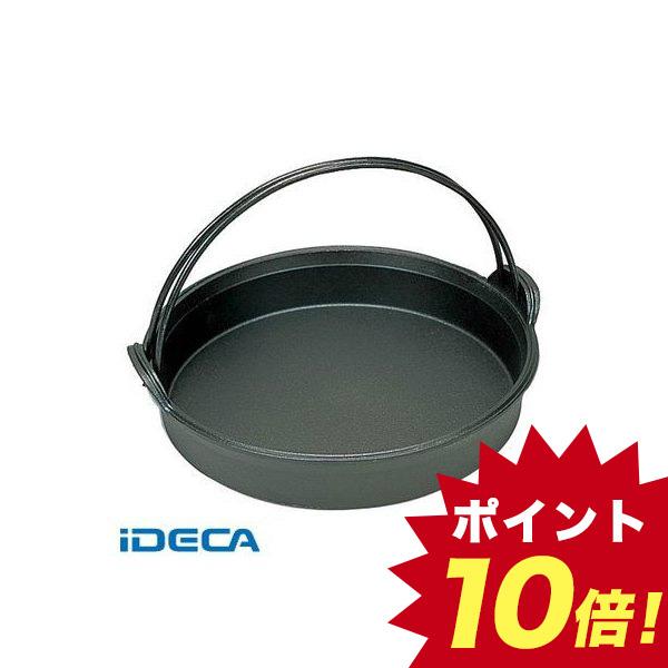 GM10219 五進 鉄すきやき鍋 石目 29cm