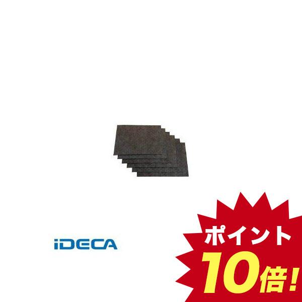 GM20214 油吸着材 アブラトール 個数:1個 日本メーカー新品 シート 50×40×0.2cm 送料無料でお届けします